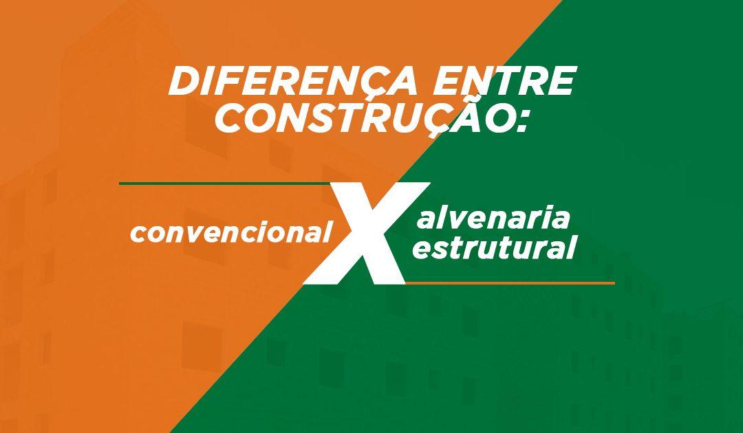 Entenda-a-diferença-entre-construção-convencional-e-alvenaria-estrutural